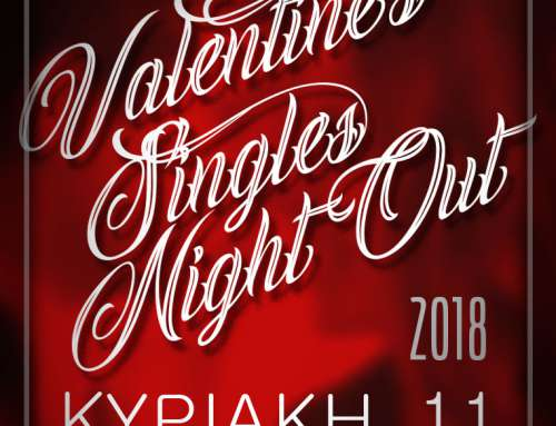 Valentine's Singles Night Out 2018
