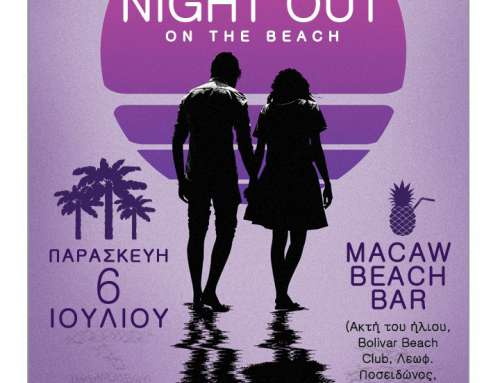 Singles' Night Out on the beach/ Παρ 6 Ιουλίου