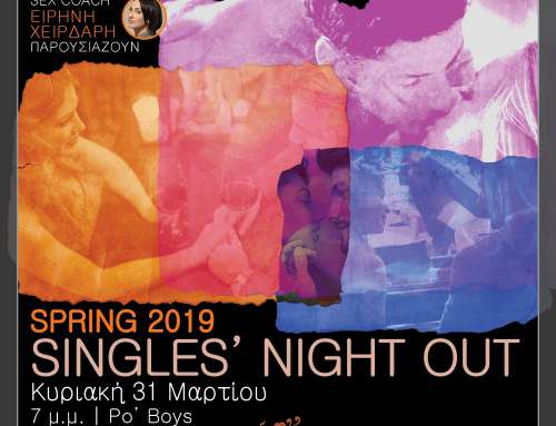 Spring Singles' Night Out/ Κυρ 31 Μαρ